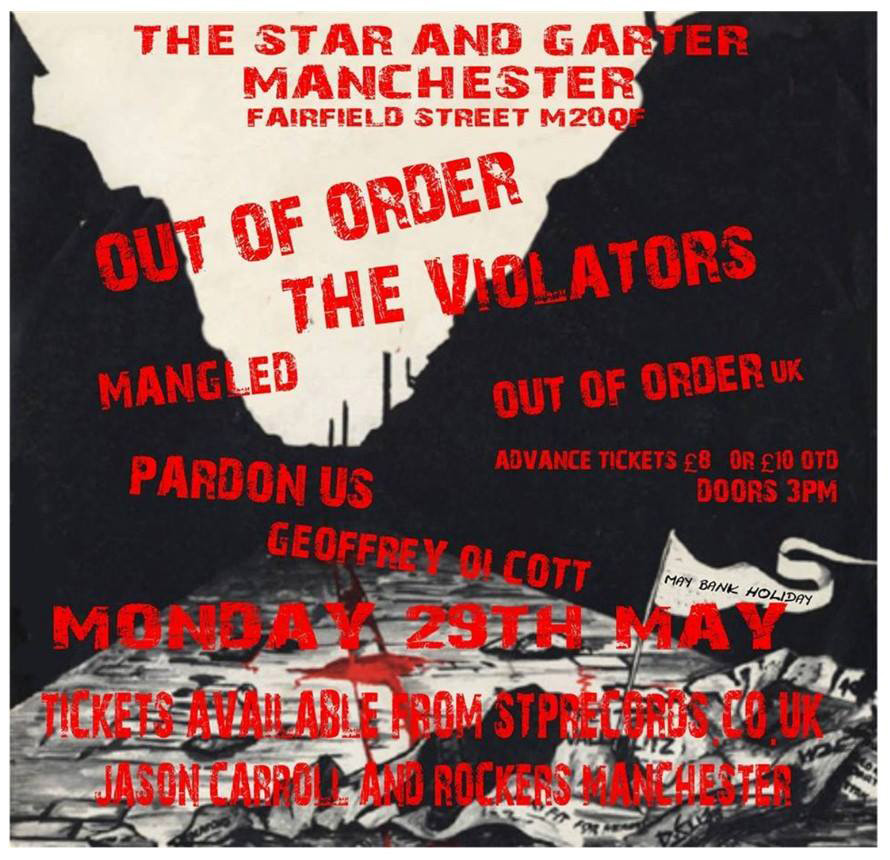 THE VIOLATORS: SUMMER OF 2017!